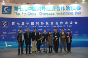 China Overseas Investment Fair @ Beijen